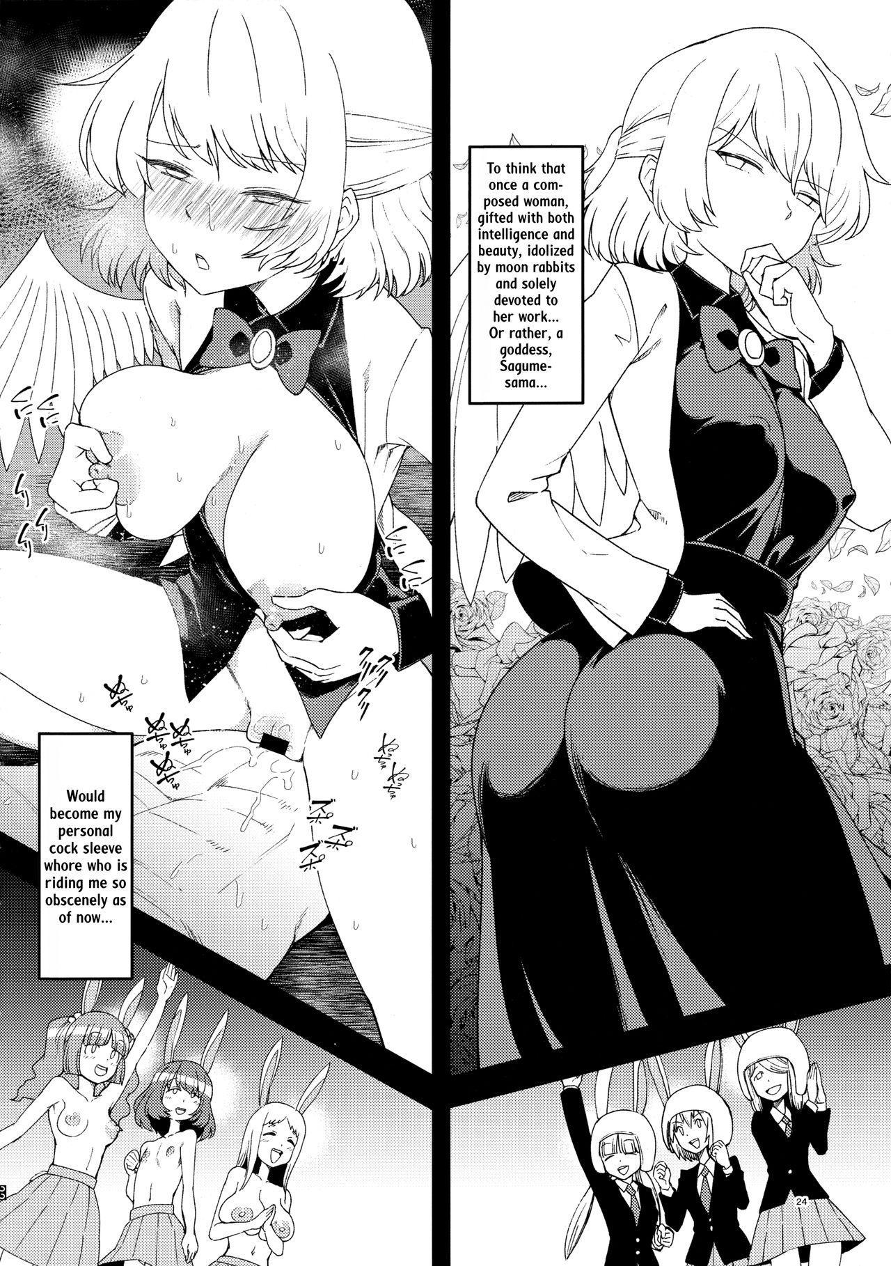 Saimin Megami wa Iinari Ningyou | Hypnotized Goddess is an obedient puppet 23