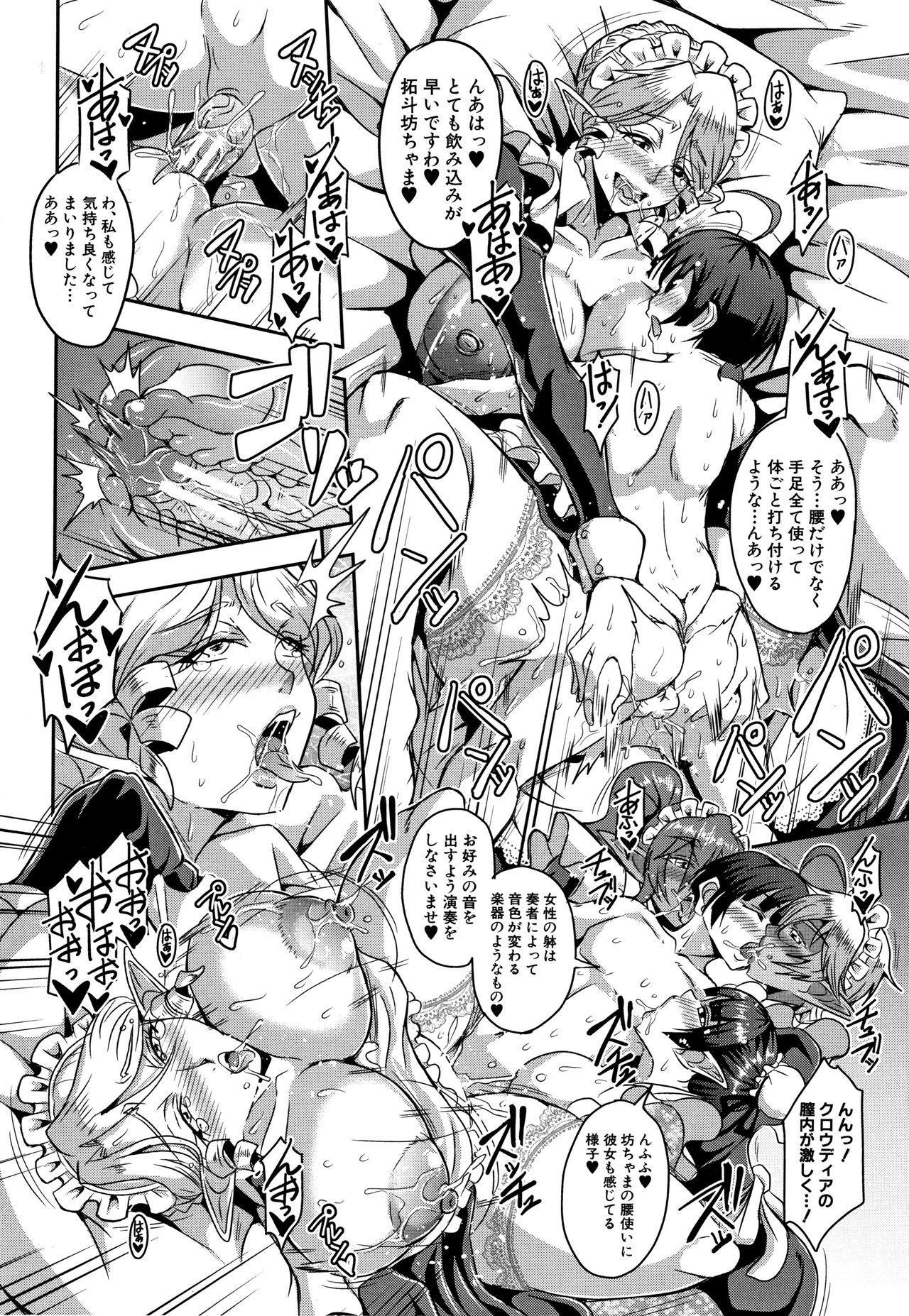 Elf Harem Monogatari - Elf Harem Story 149