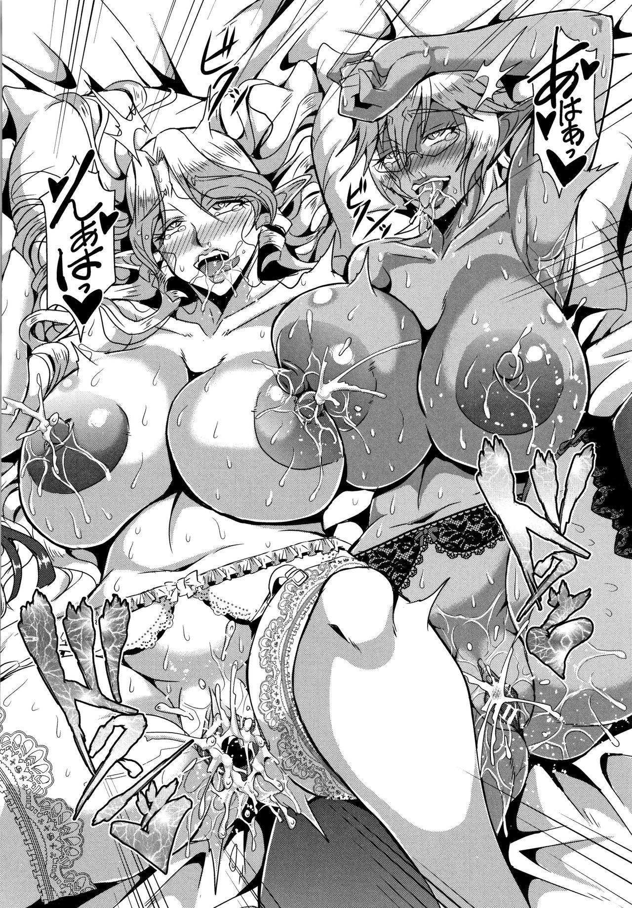 Elf Harem Monogatari - Elf Harem Story 169