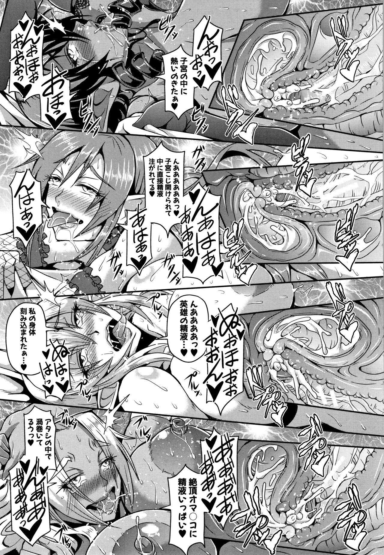Elf Harem Monogatari - Elf Harem Story 36