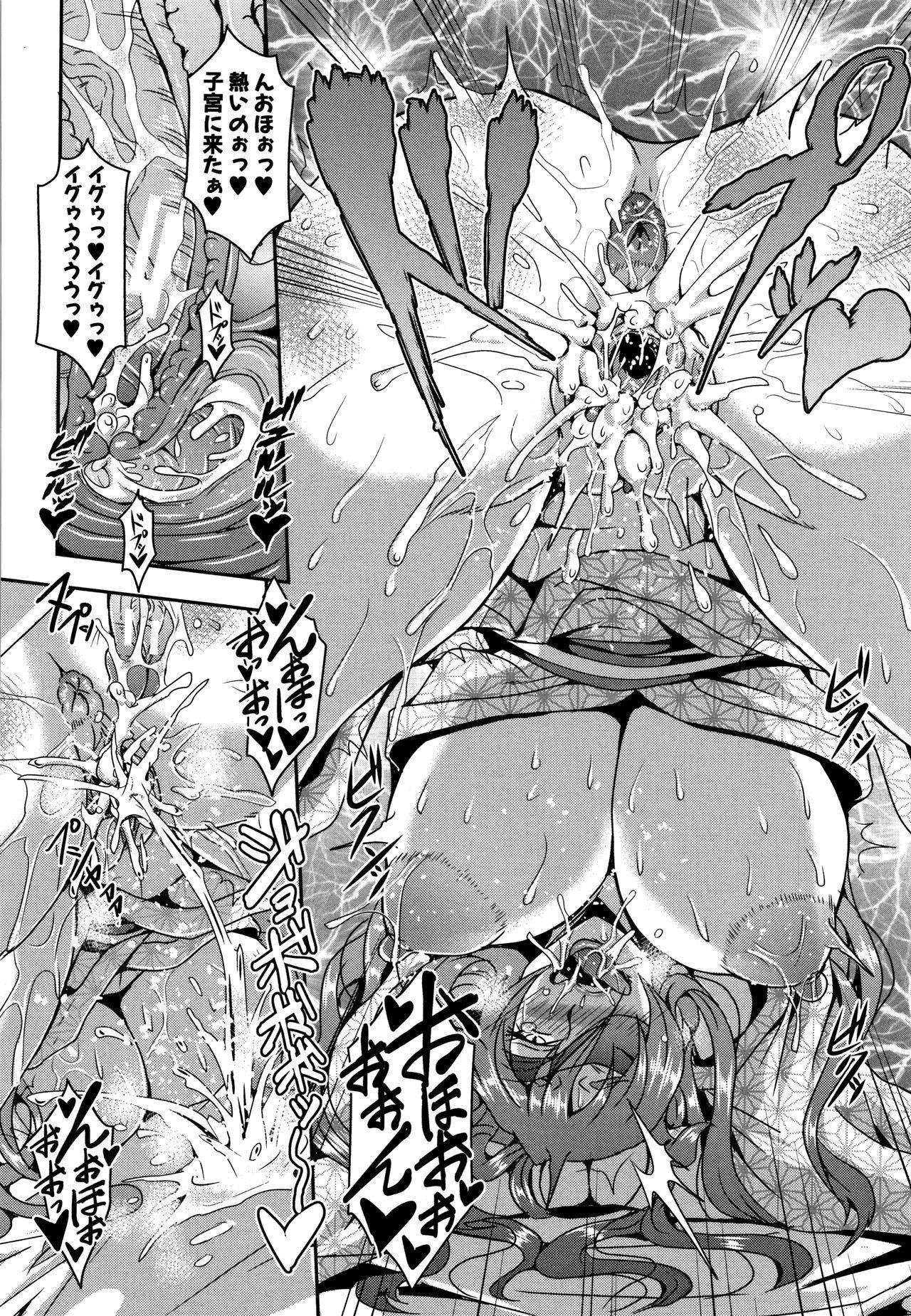 Elf Harem Monogatari - Elf Harem Story 79