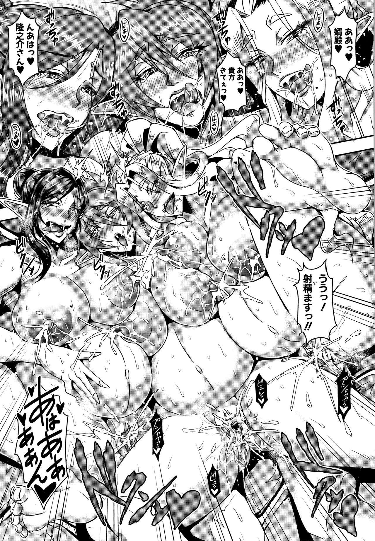 Elf Harem Monogatari - Elf Harem Story 90