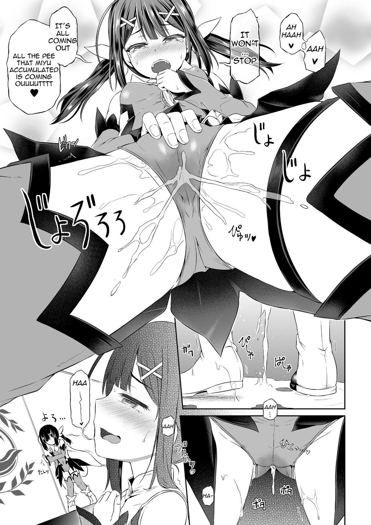 Kimi ni Naru ~Miyu-Hen~ 2