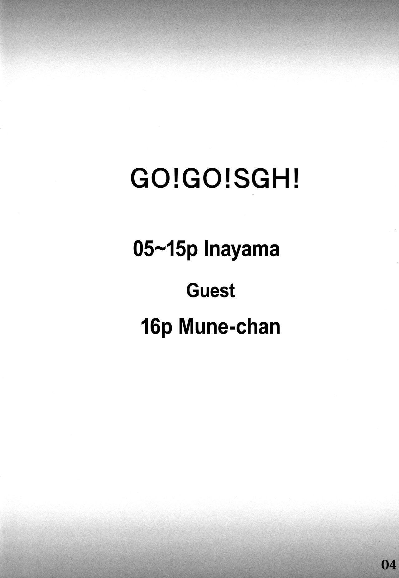 Go!Go!SGH! 2