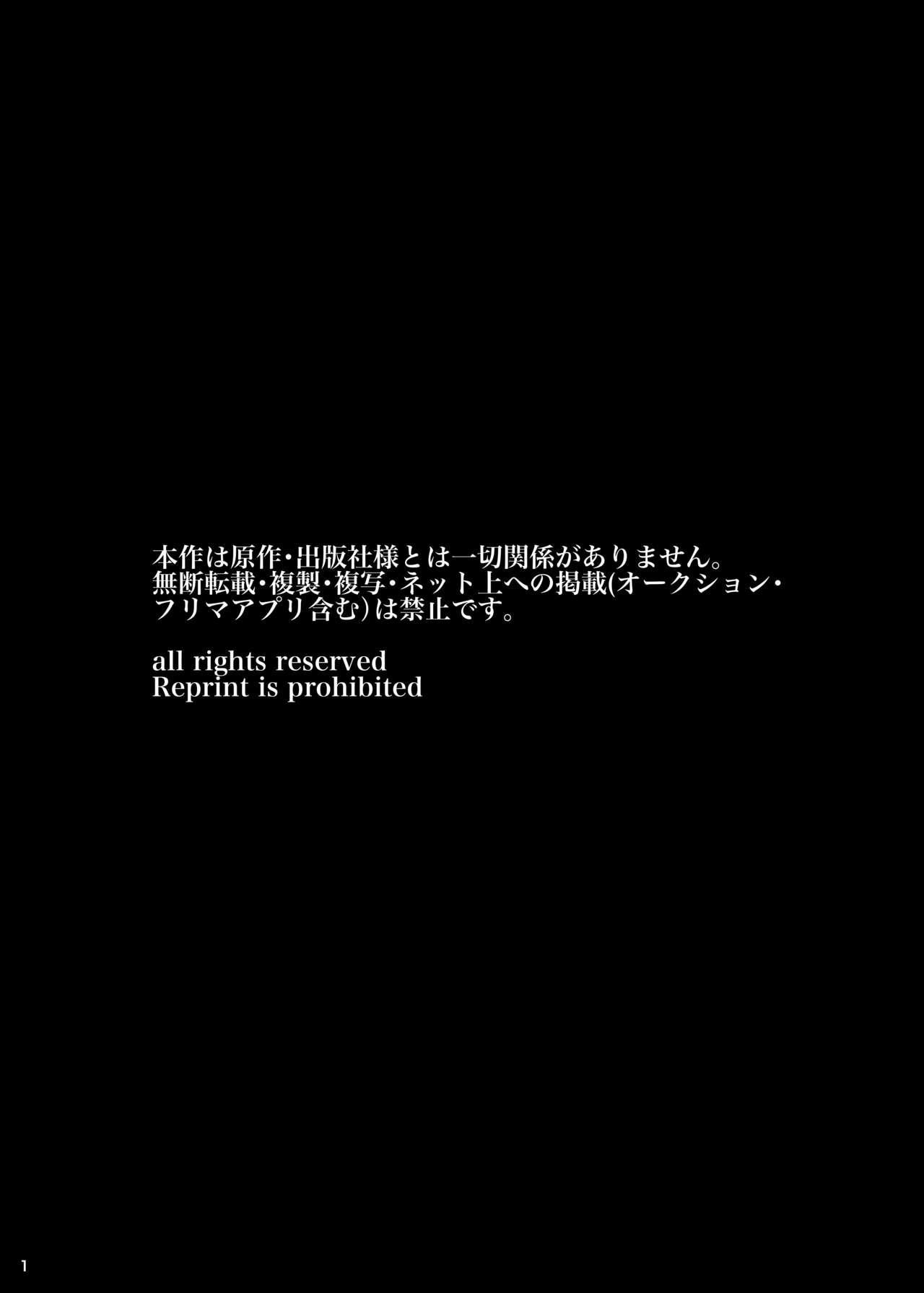 Toudou Yurika Onahole Keikaku 1