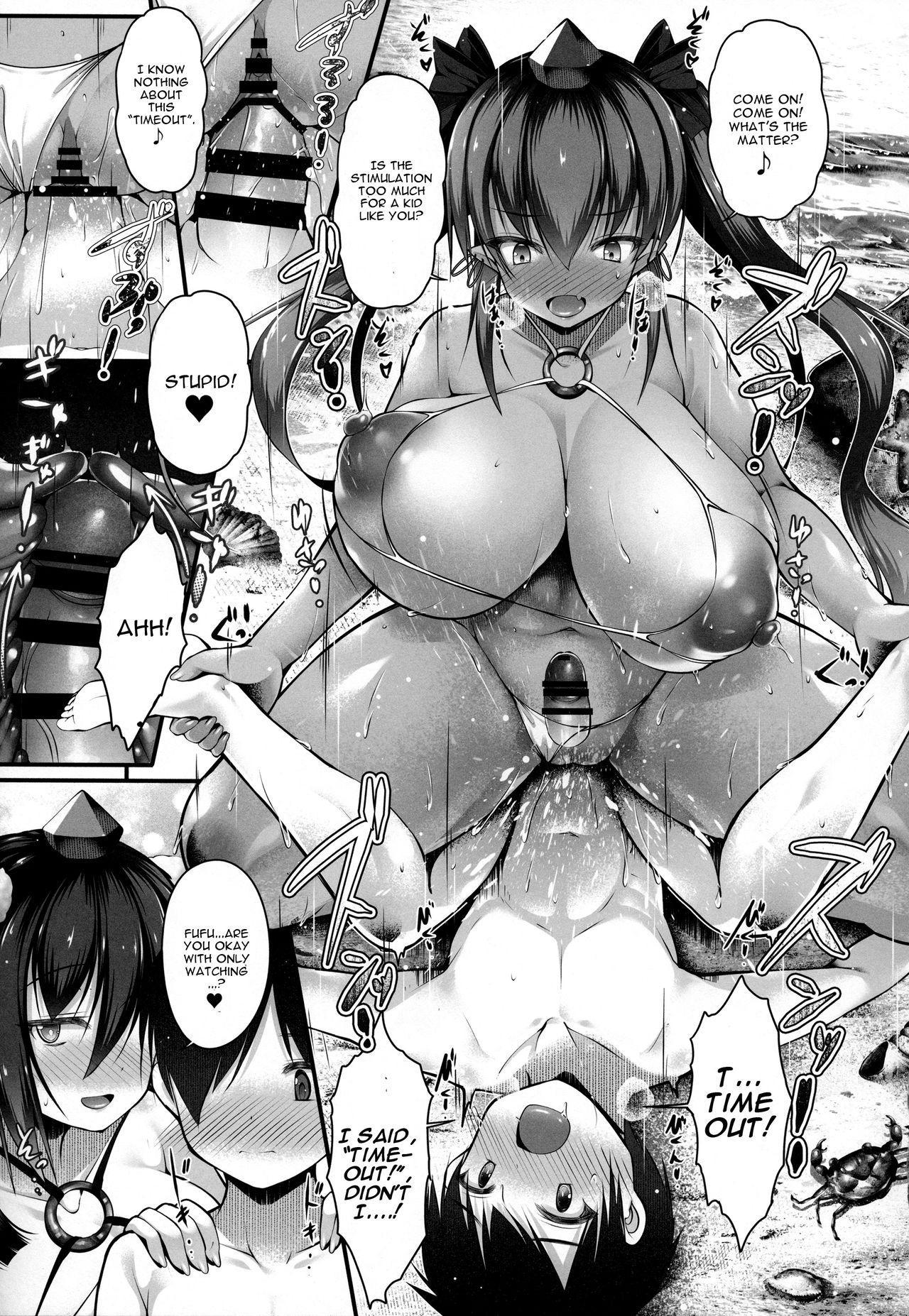 Bitch na Tengu no Onee-chan to Ikenai Natsuyasumi 13