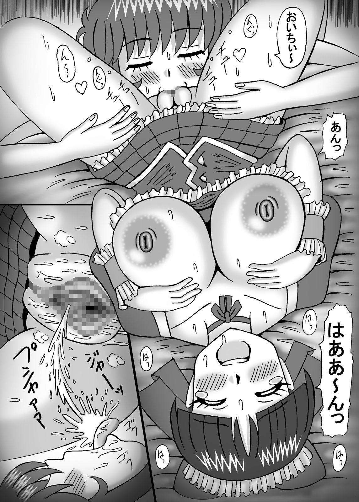 Kyonyuu Kanojo wa Futoi Nikubou 2 8