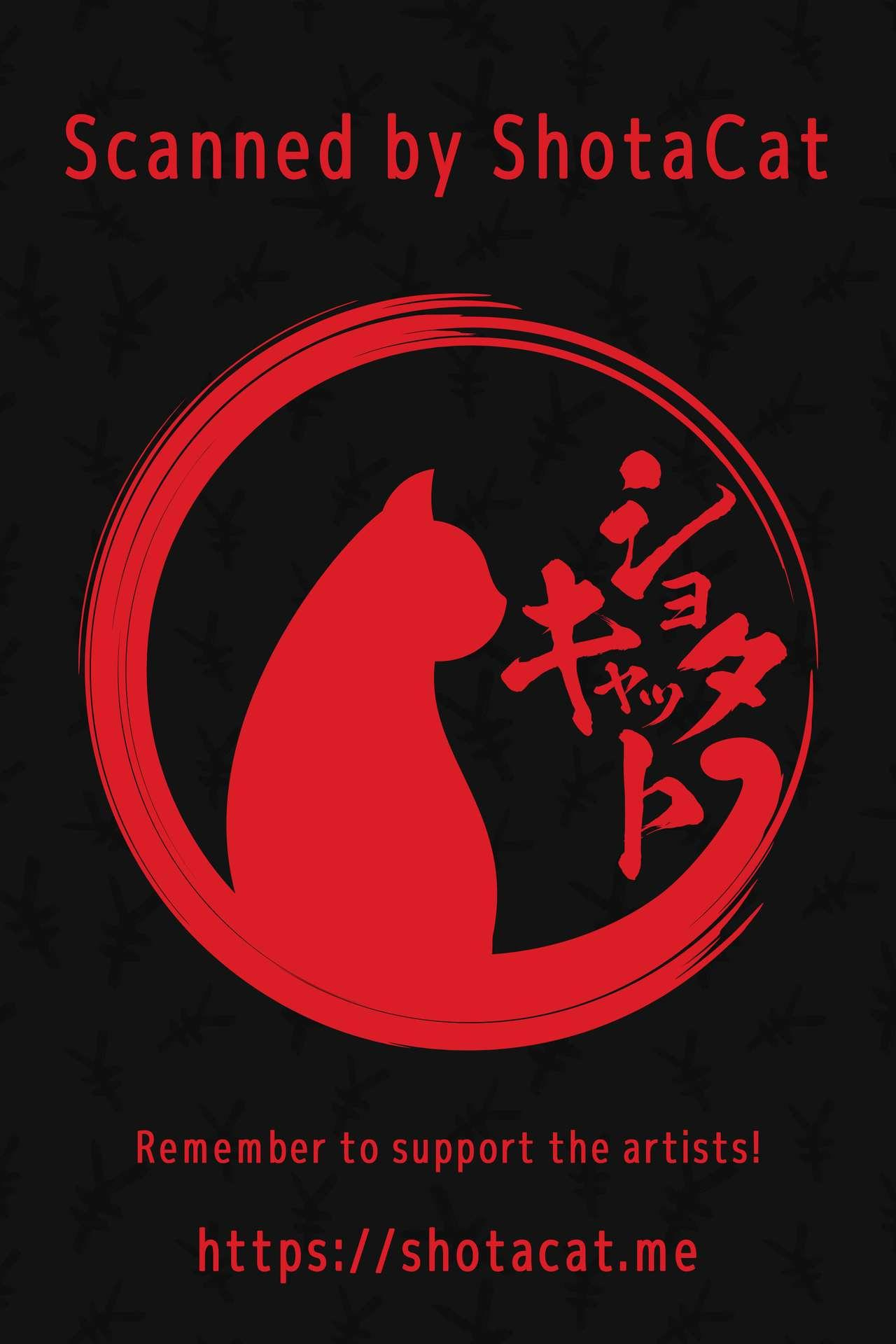 Boku no Gukei o Shoukai Shimasu 30