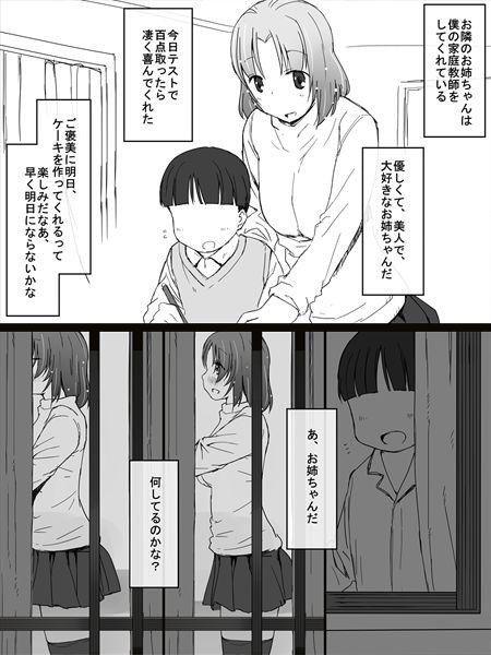 Kanban Musume 0