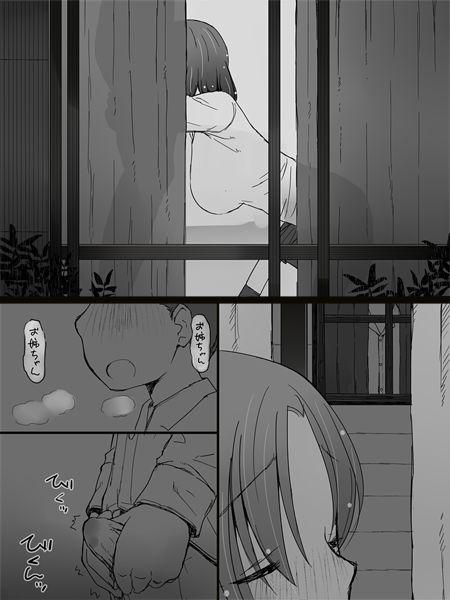 Kanban Musume 3