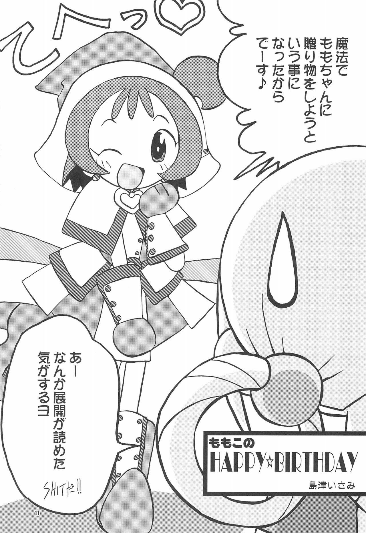 Momo no Kanzume 10