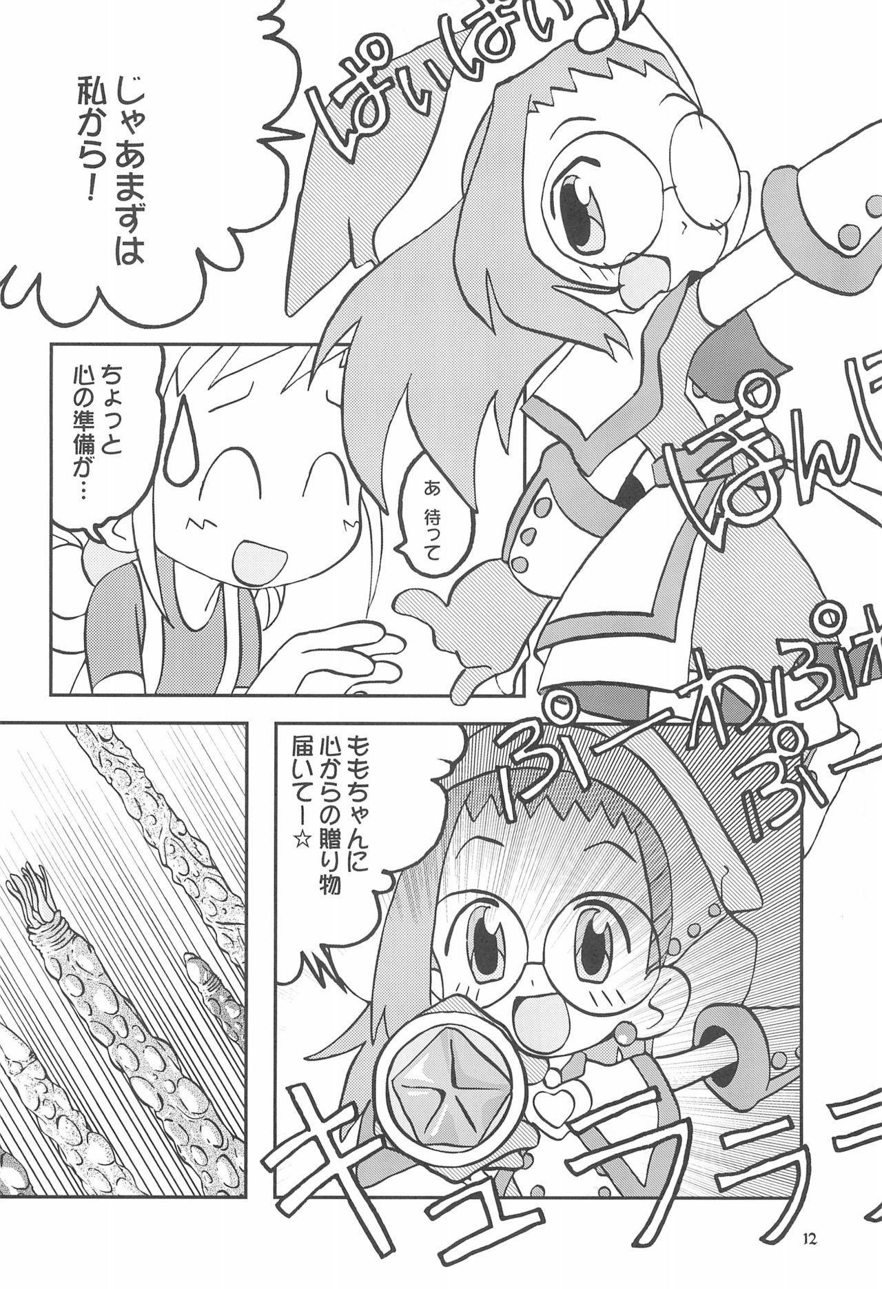 Momo no Kanzume 11