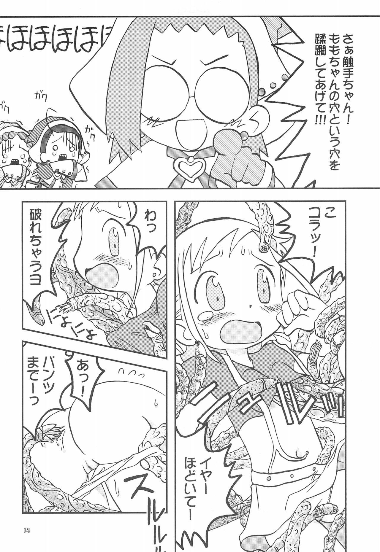 Momo no Kanzume 13