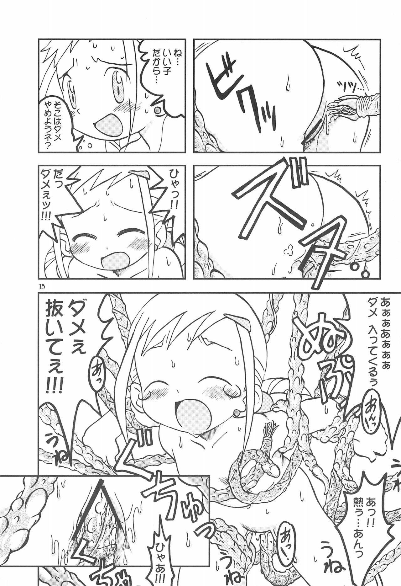 Momo no Kanzume 14