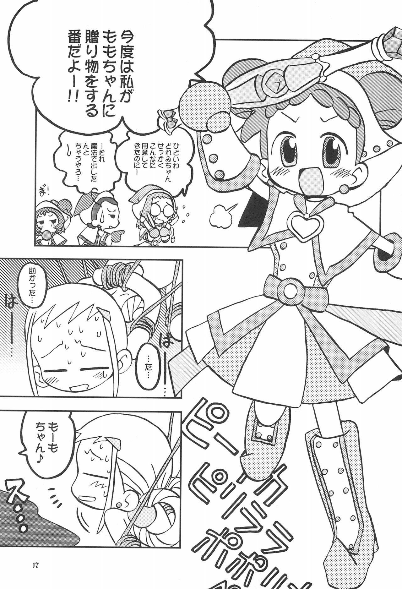 Momo no Kanzume 16