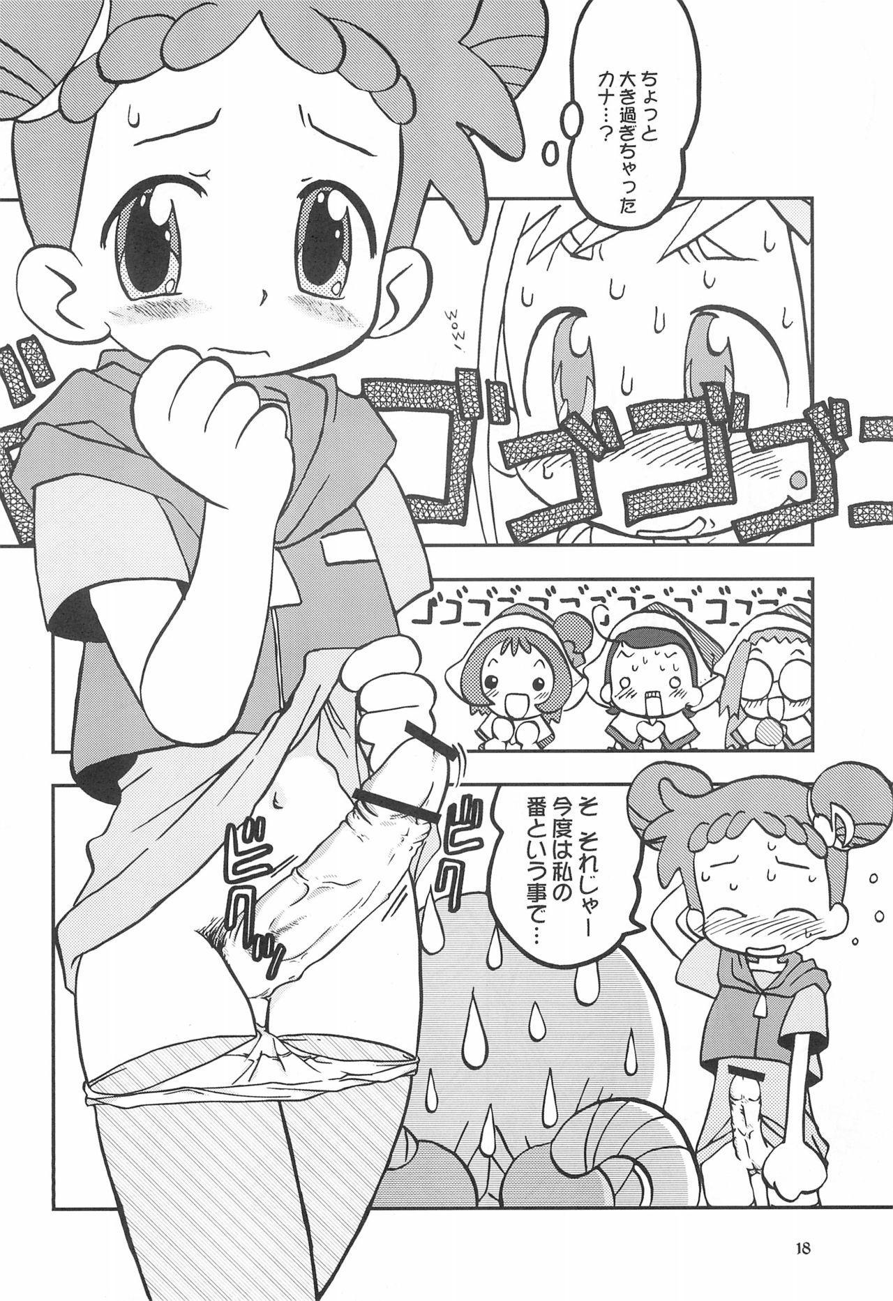 Momo no Kanzume 17