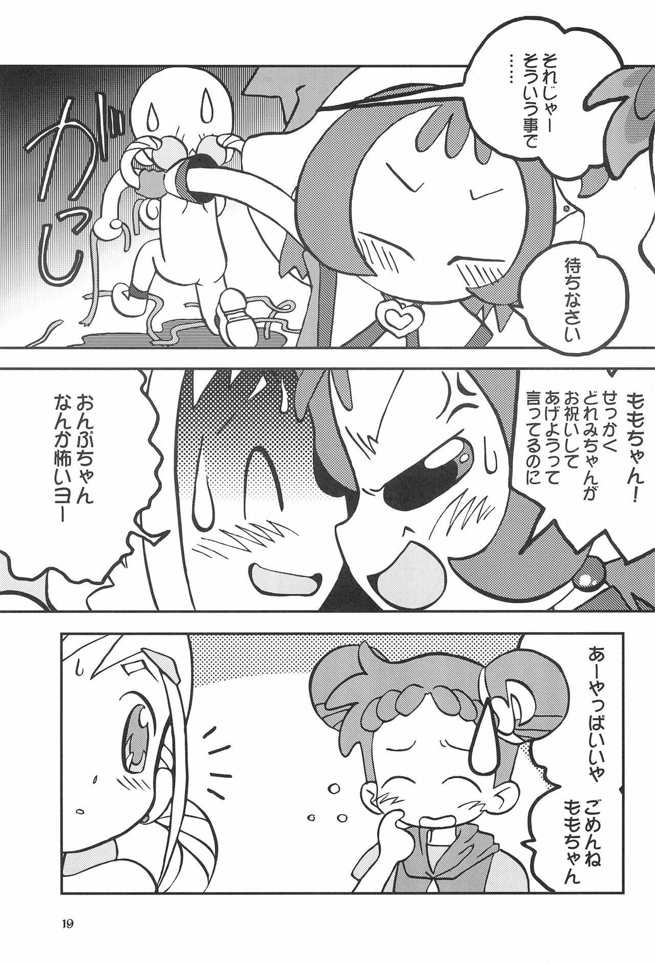 Momo no Kanzume 18