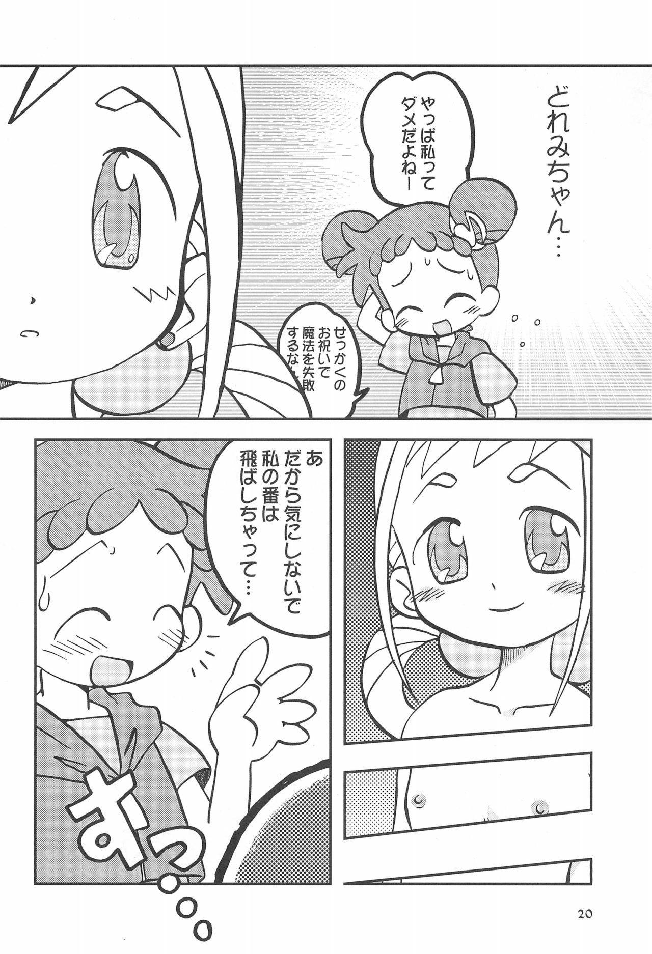 Momo no Kanzume 19