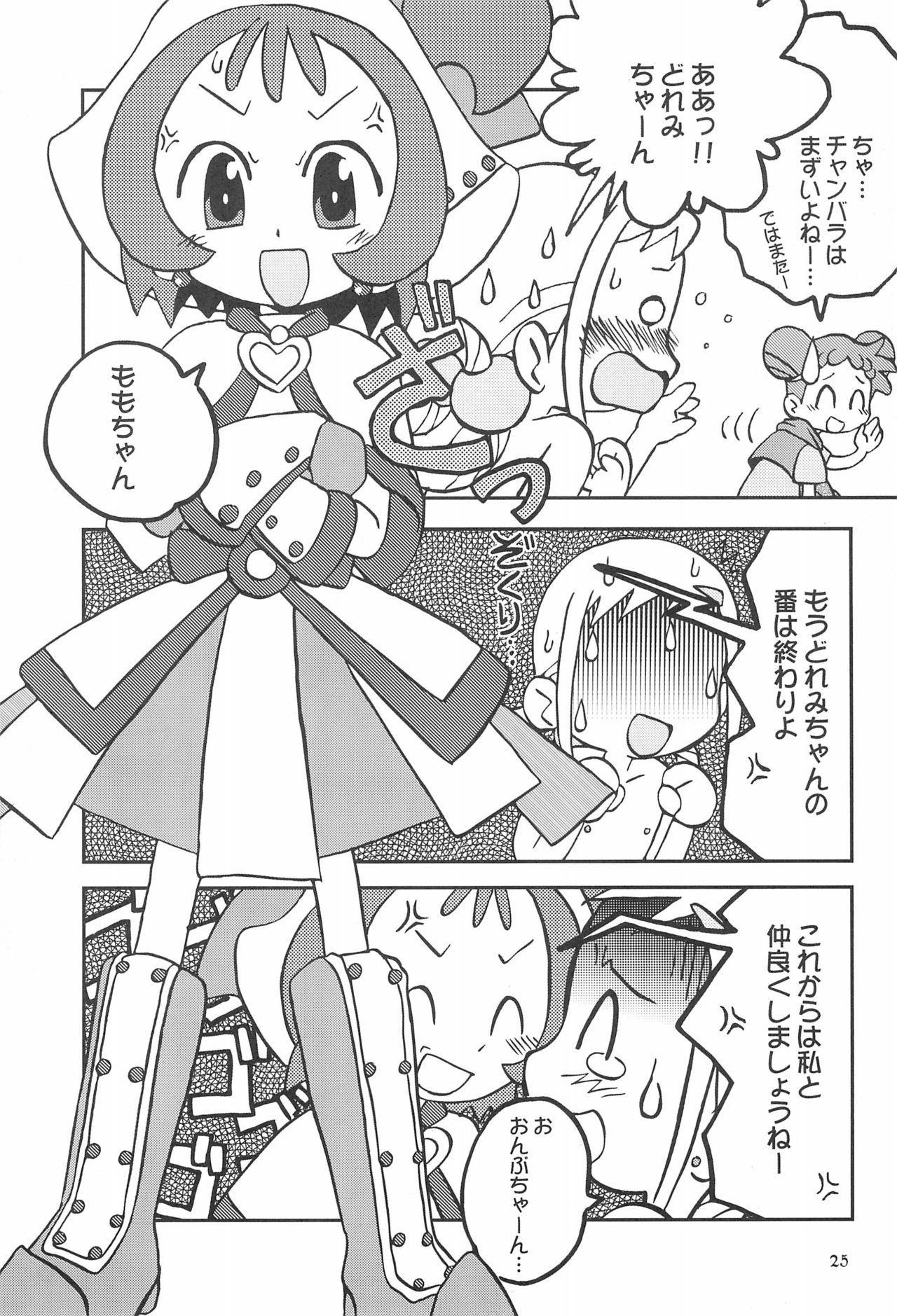 Momo no Kanzume 24