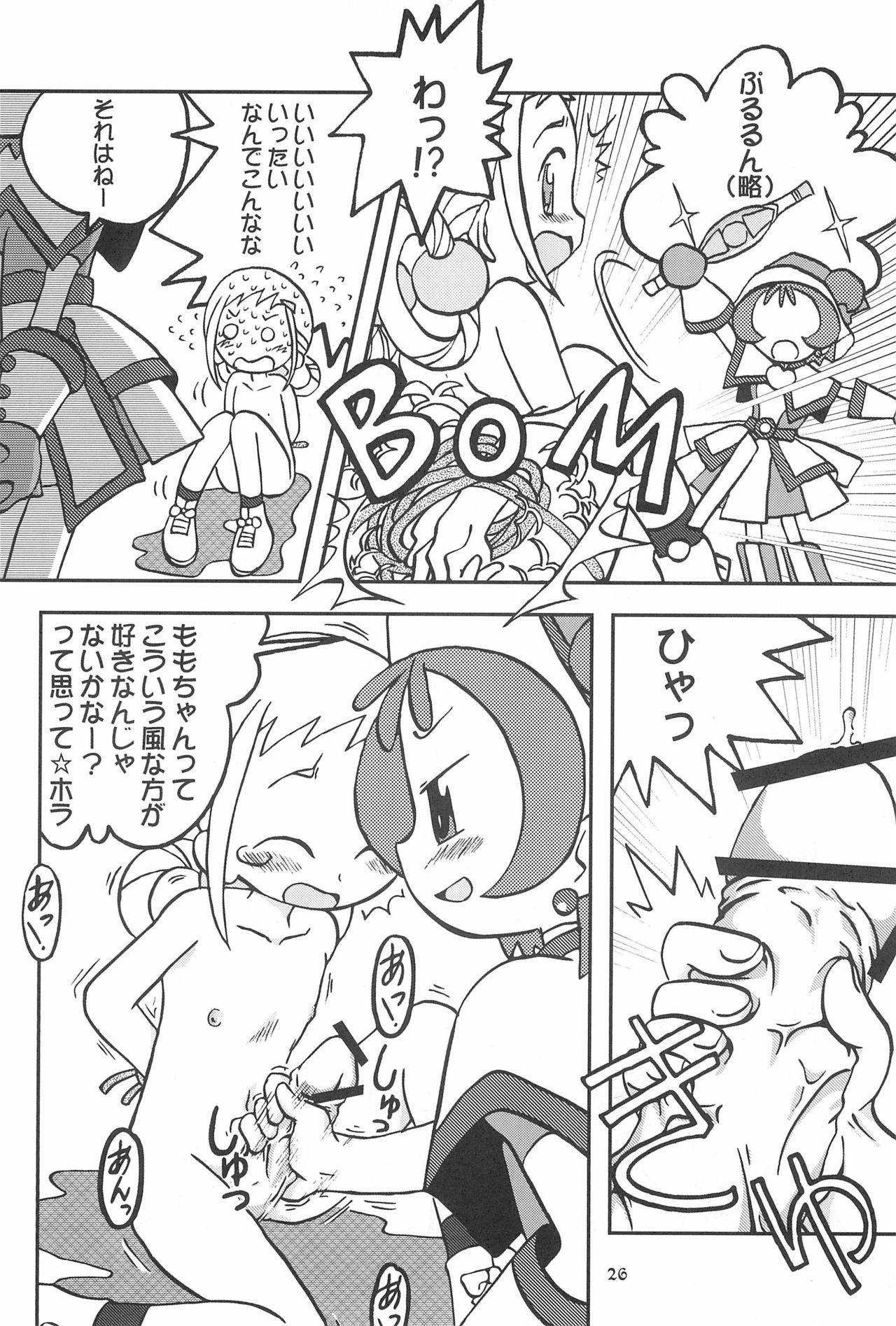 Momo no Kanzume 25