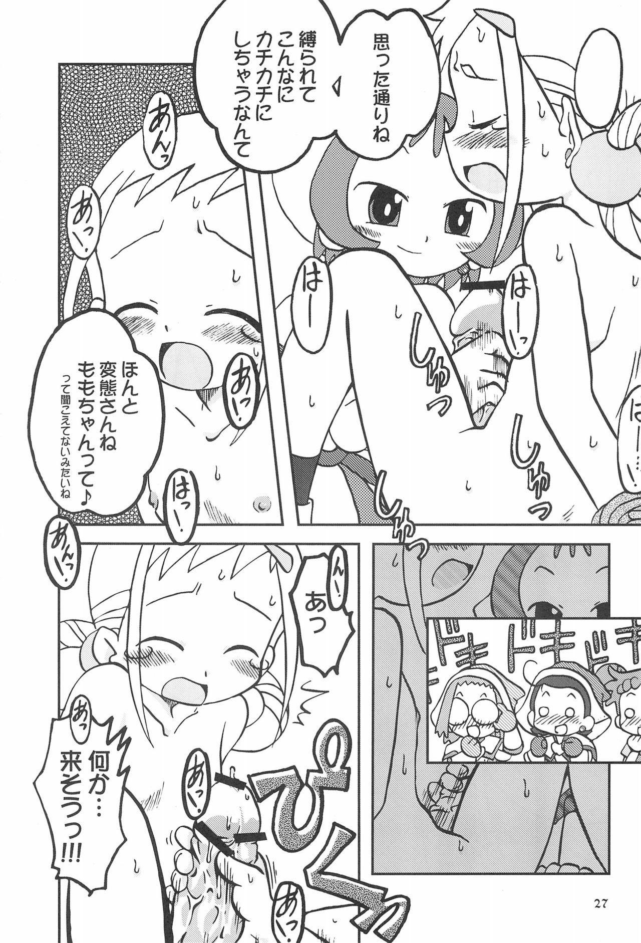 Momo no Kanzume 26