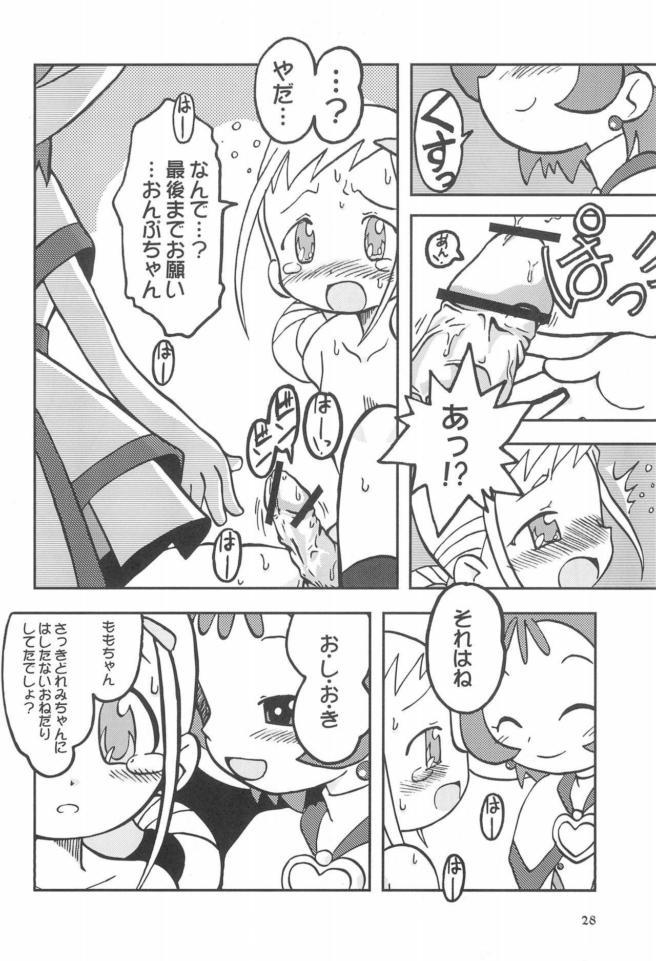 Momo no Kanzume 27