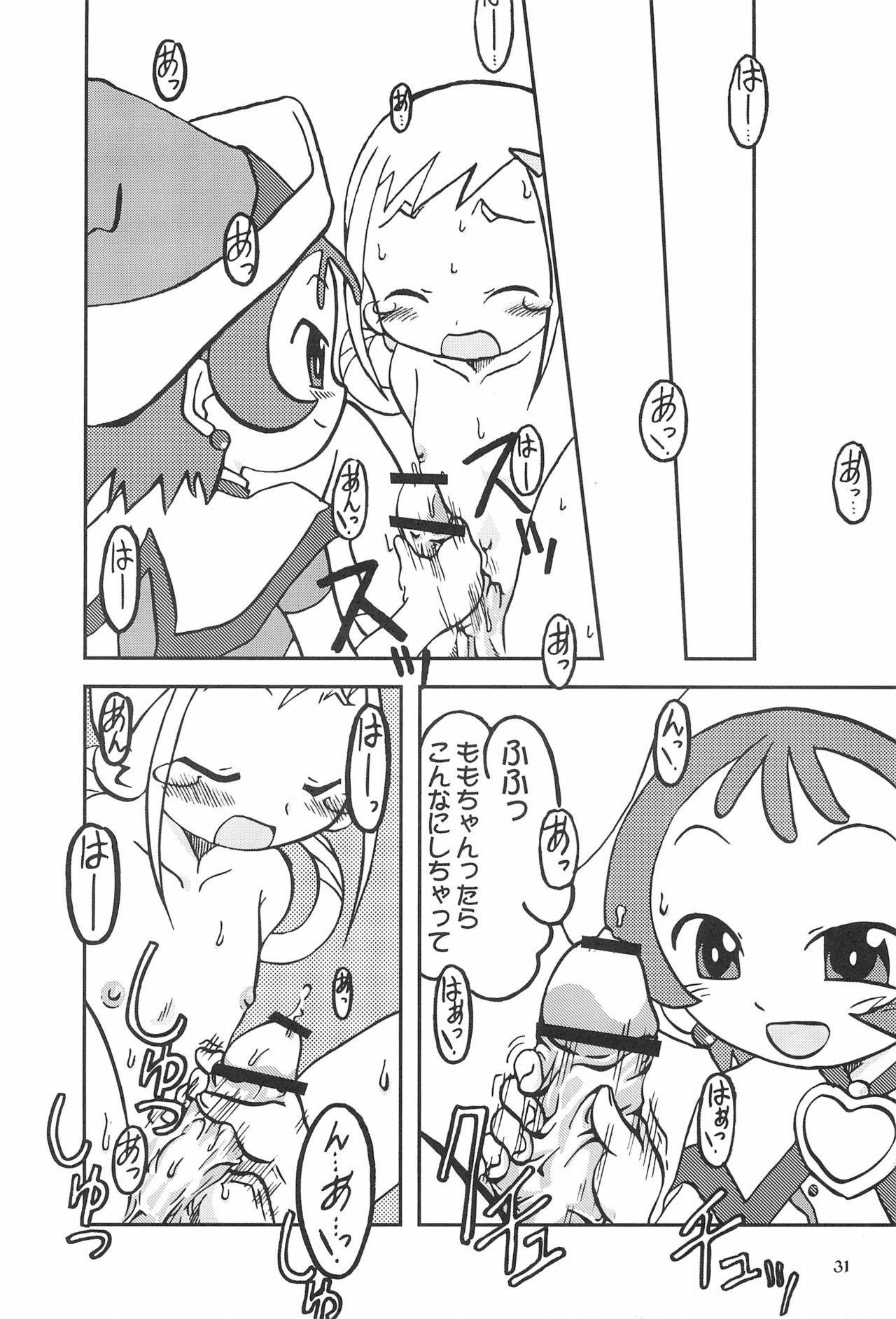 Momo no Kanzume 30