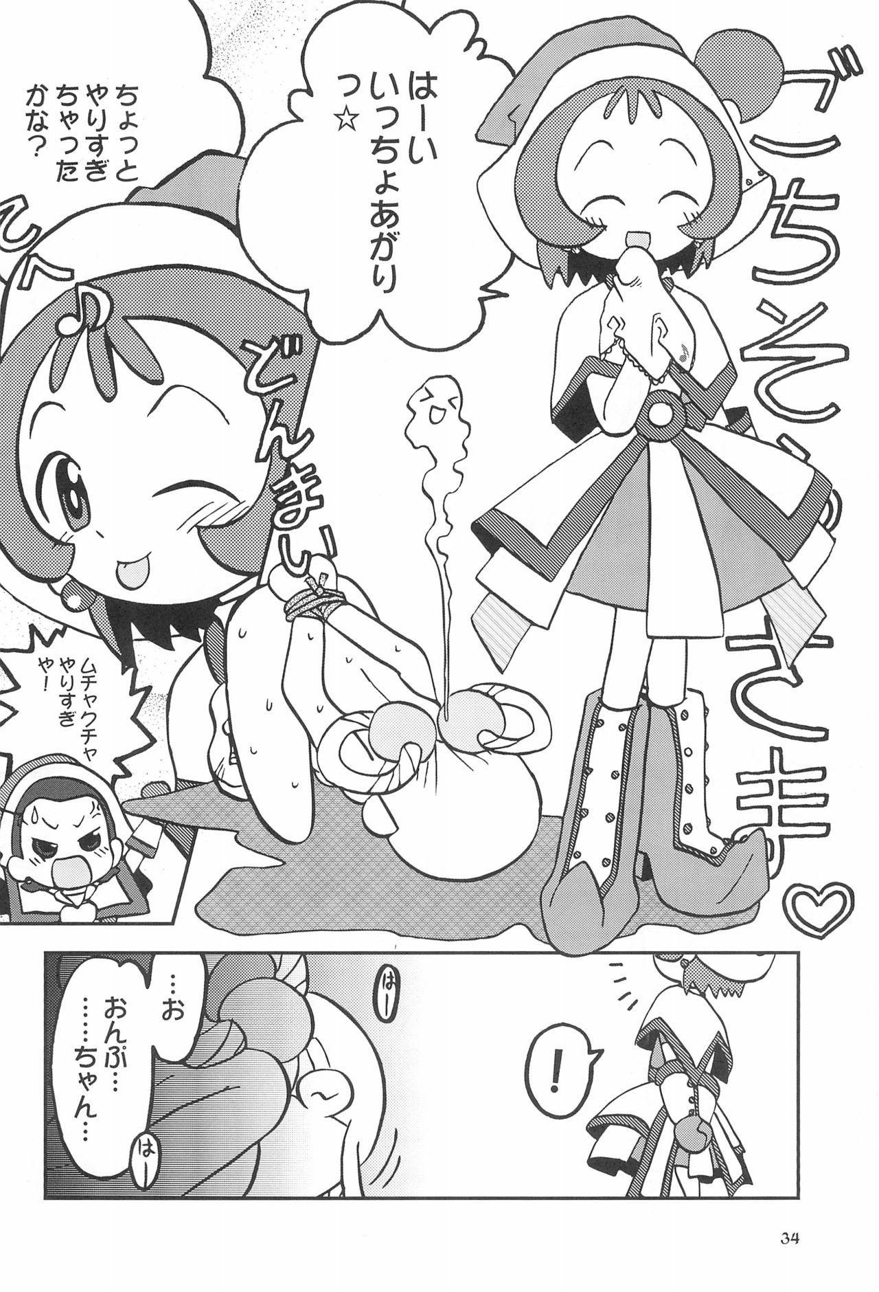 Momo no Kanzume 33