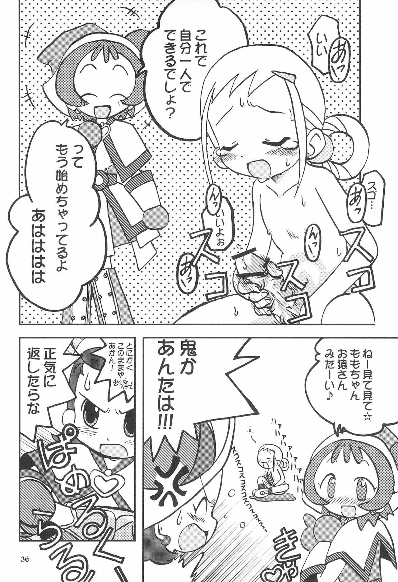 Momo no Kanzume 35