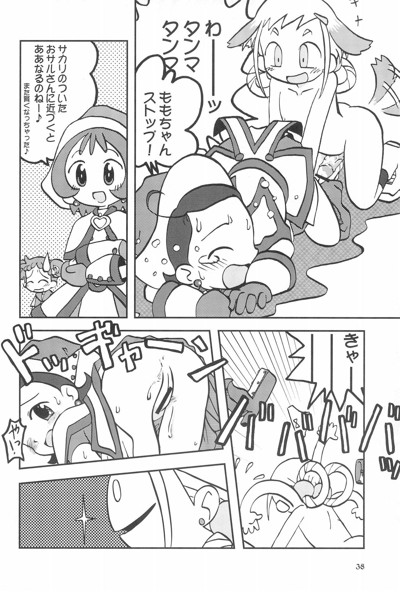 Momo no Kanzume 37