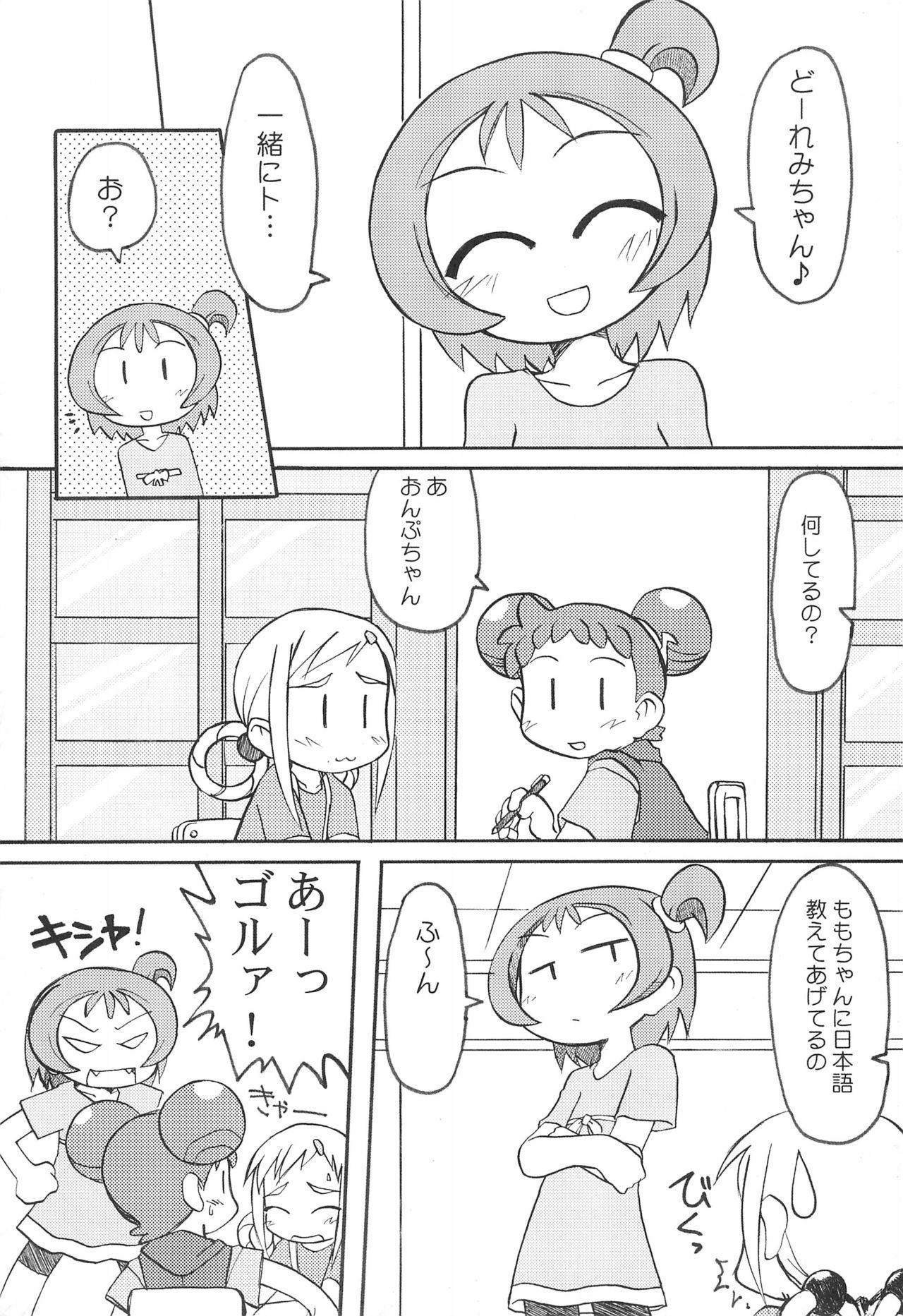 Momo no Kanzume 4