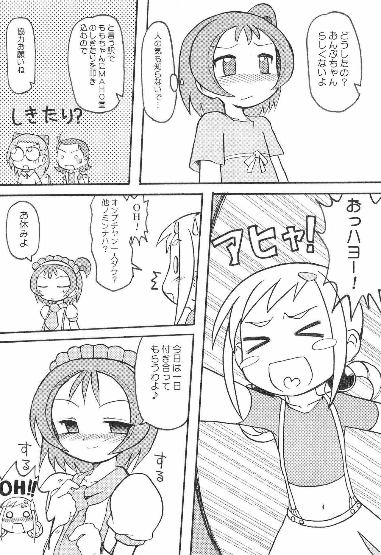 Momo no Kanzume 5