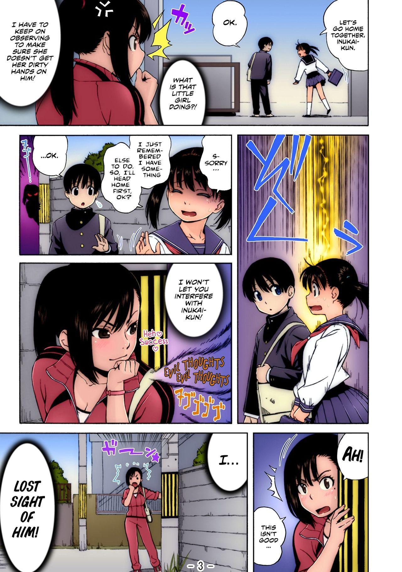Nonstop! Kenmochi-sensei 2