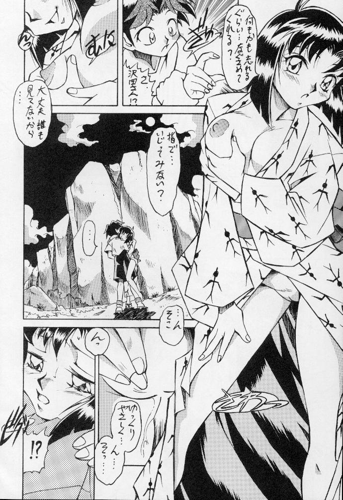 Okachimentaiko Nariyuki 16
