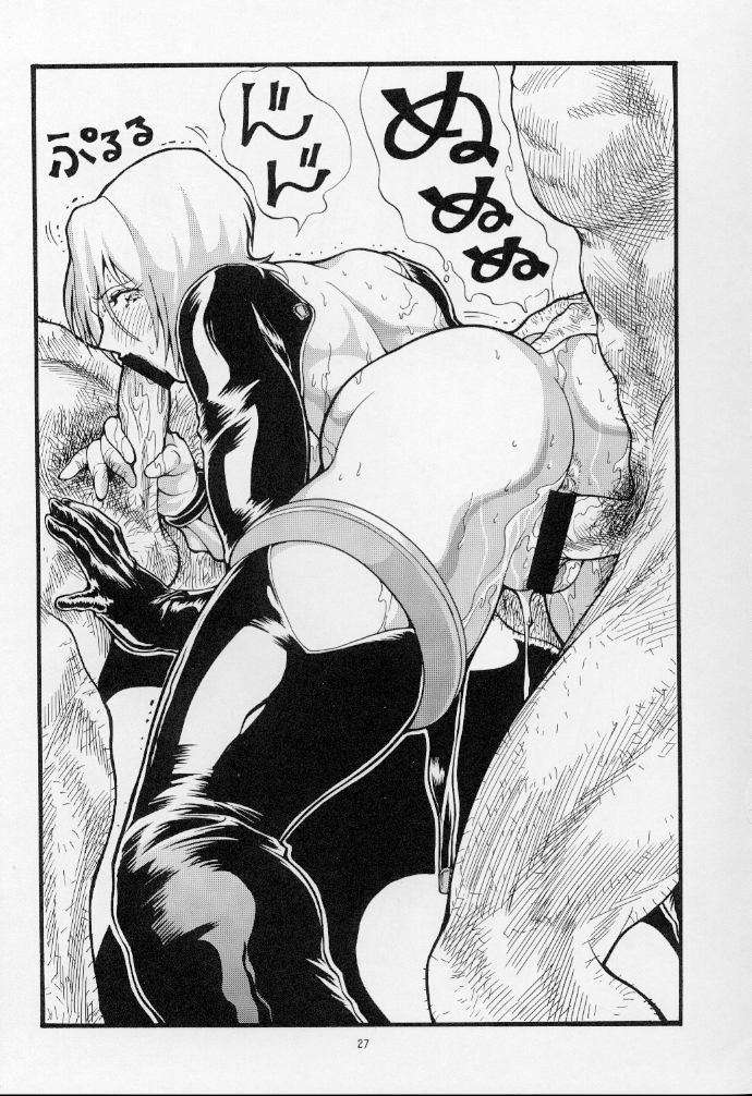 Okachimentaiko Nariyuki 25