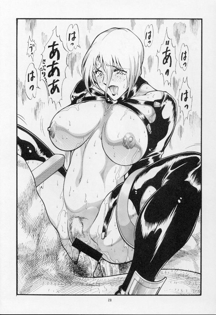 Okachimentaiko Nariyuki 26