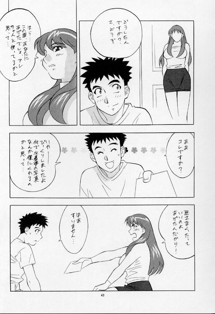 Okachimentaiko Nariyuki 41