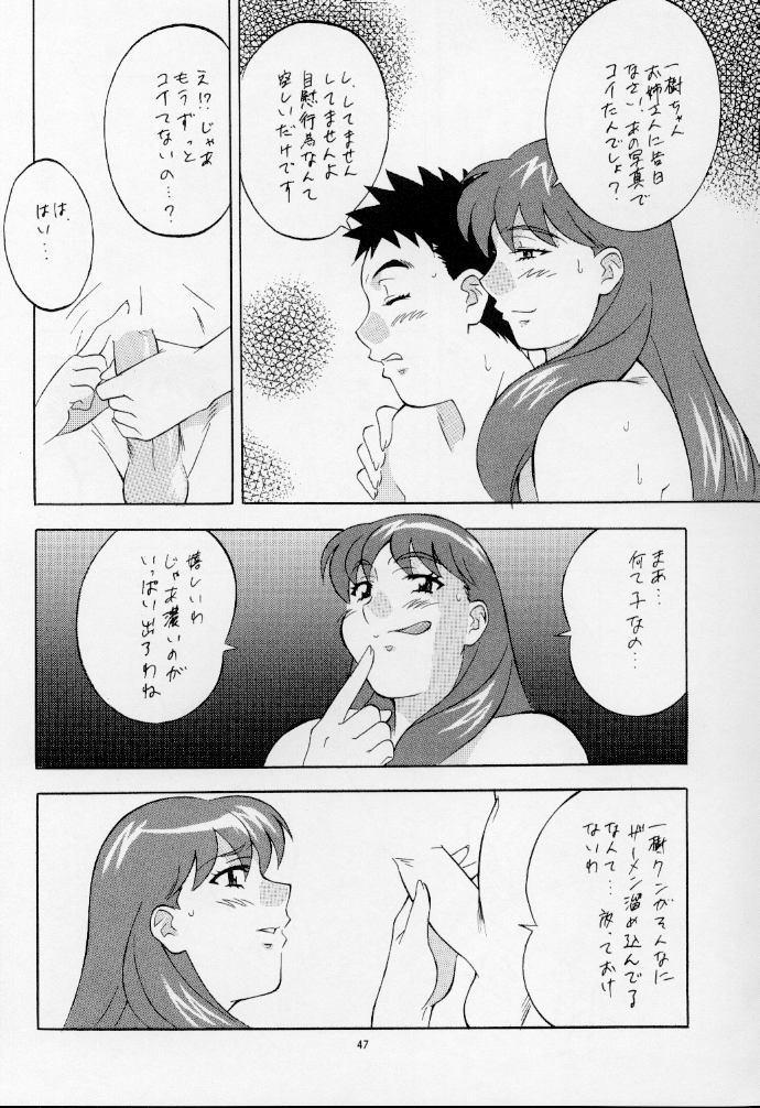 Okachimentaiko Nariyuki 45