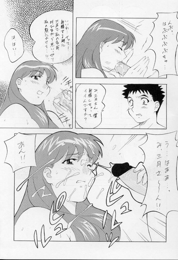 Okachimentaiko Nariyuki 46