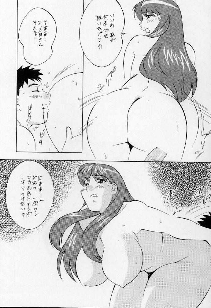 Okachimentaiko Nariyuki 48