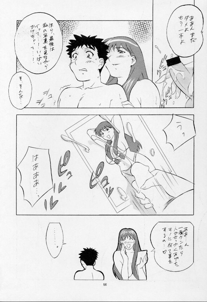 Okachimentaiko Nariyuki 54