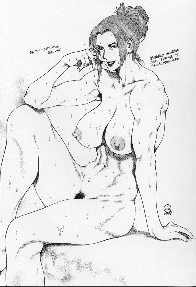 Okachimentaiko Nariyuki 61