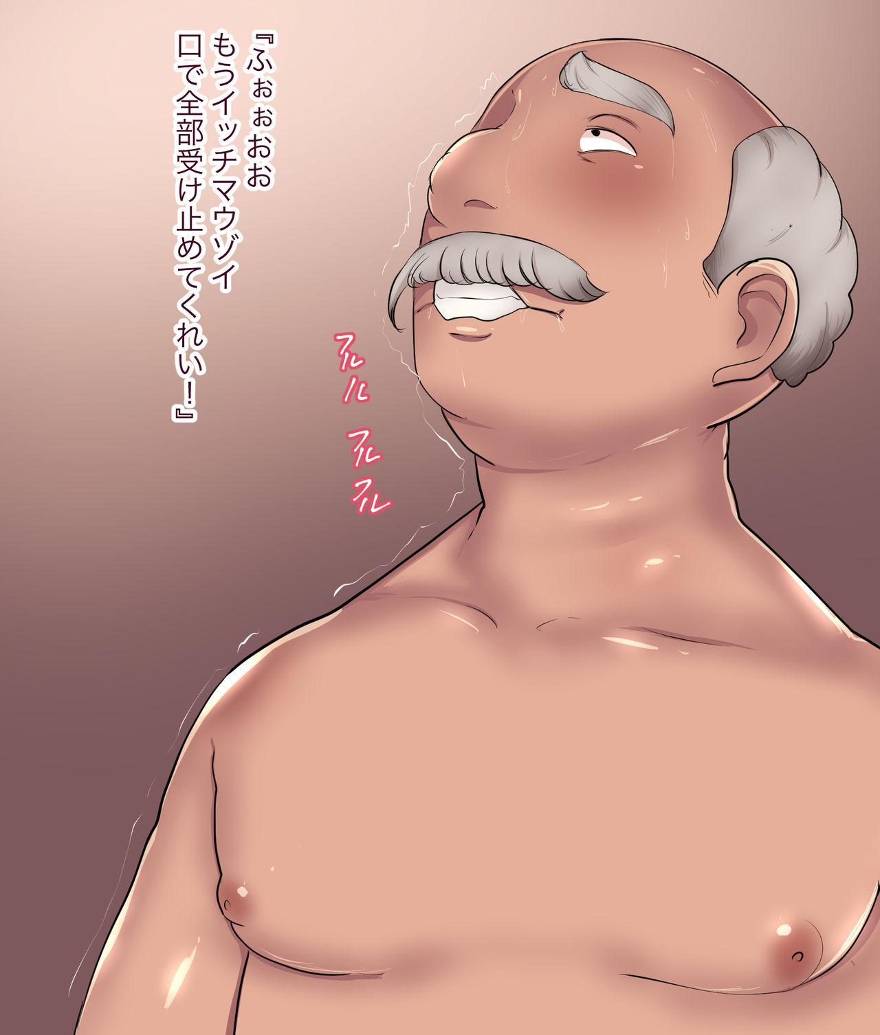 Yashiki no Shoufu 15