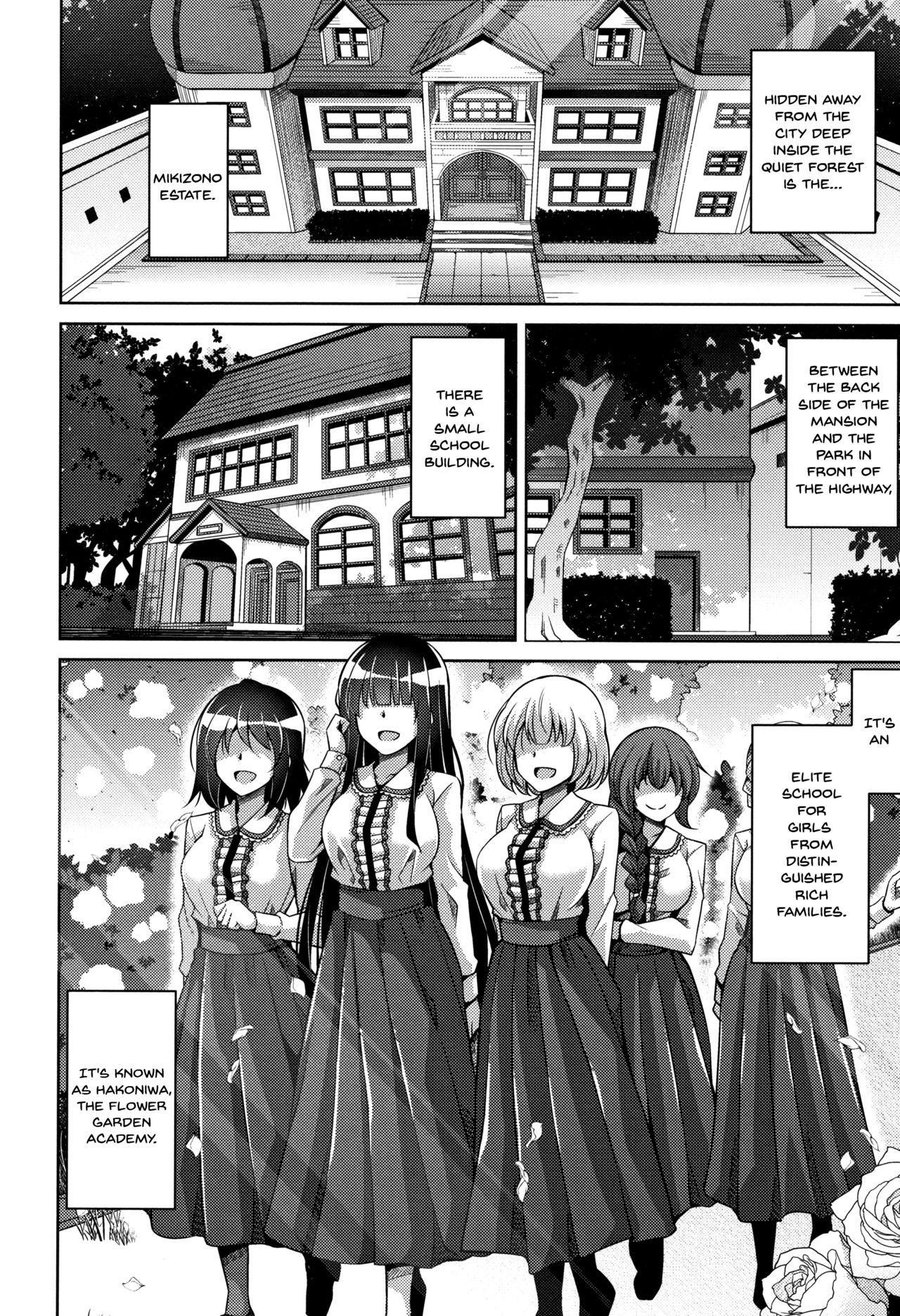 [Nikusoukyuu.] Hakoniwa ni Saku Mesu no Hana   women like flowers growing from the-garden Ch. 0-2 [English] {Doujins.com} 8