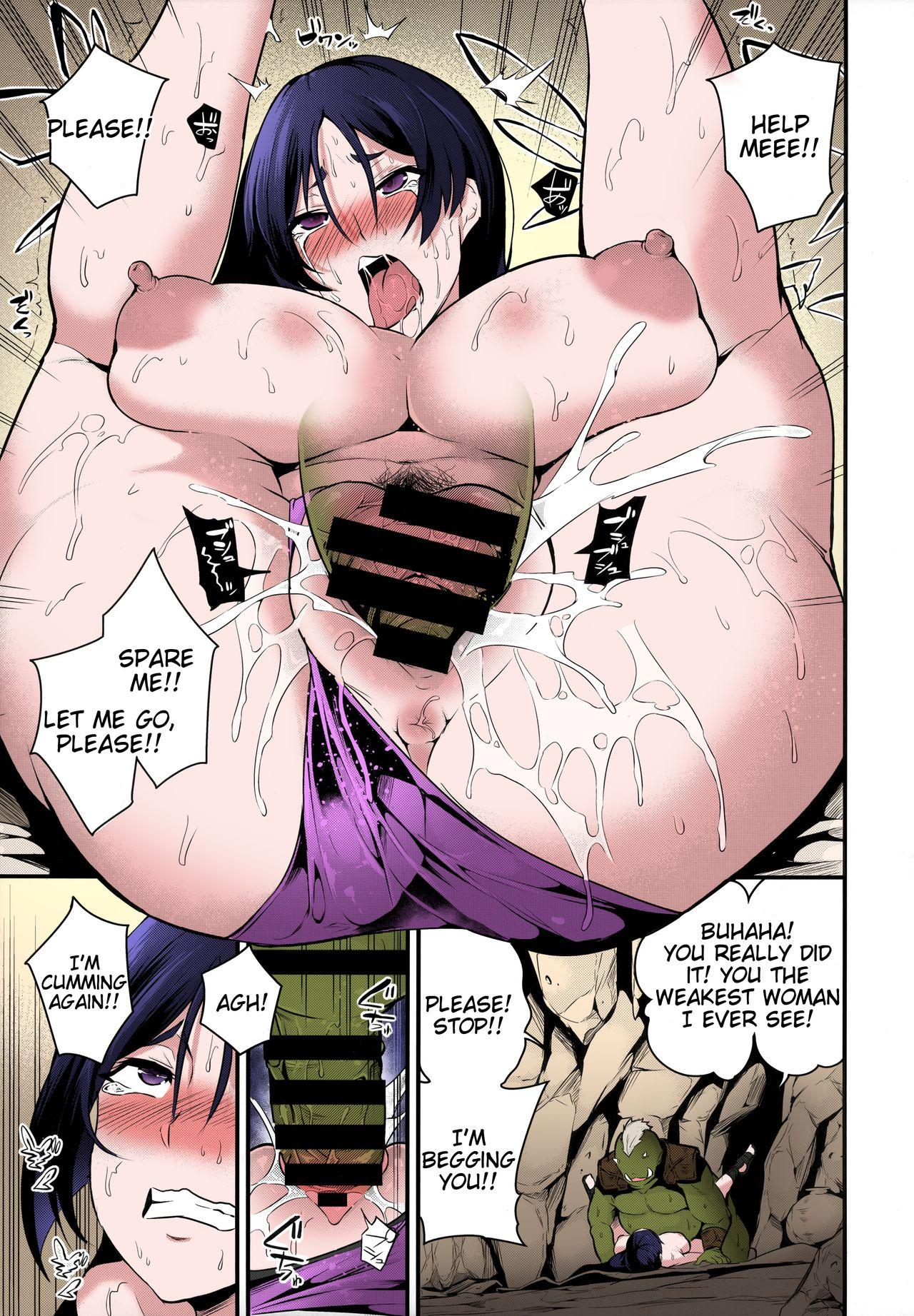 Raikou-san wa Goblin ni Makemashita 17