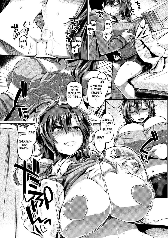Chibusa-sensei Celebration 5