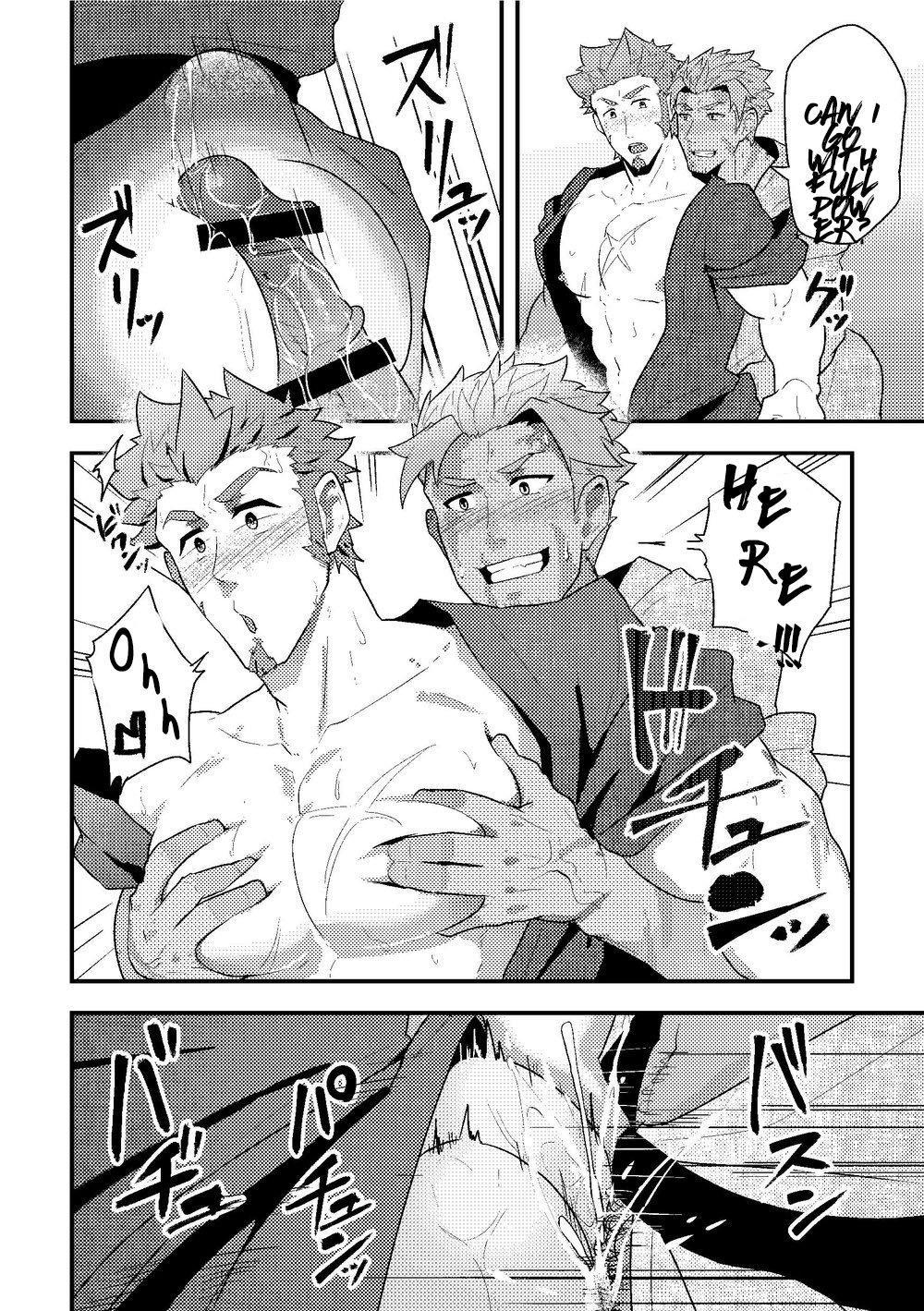 """Sakki no Hanashi no Tsuzuki to Ikou ze.""   Let's keep talking about that 10"