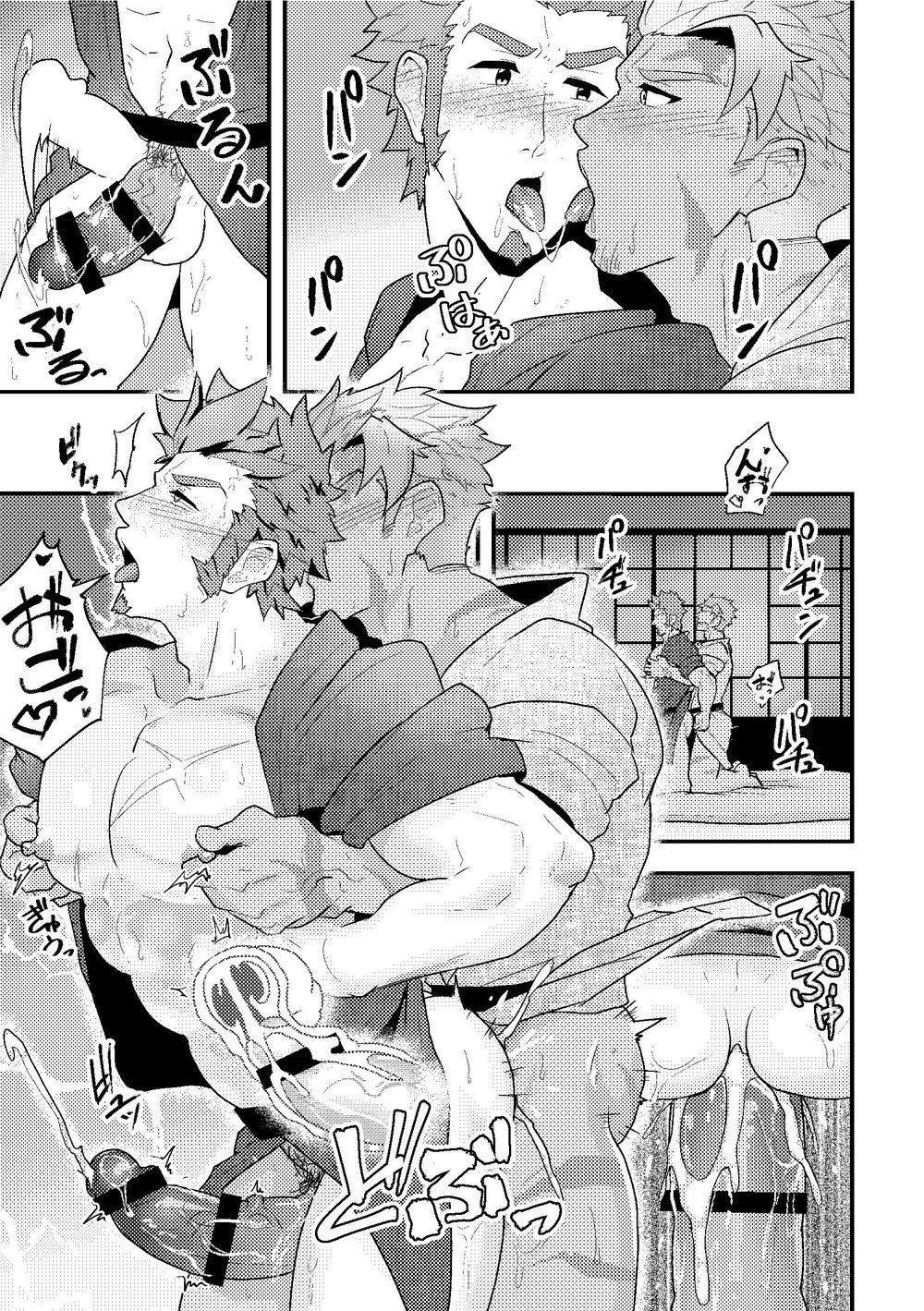 """Sakki no Hanashi no Tsuzuki to Ikou ze.""   Let's keep talking about that 11"