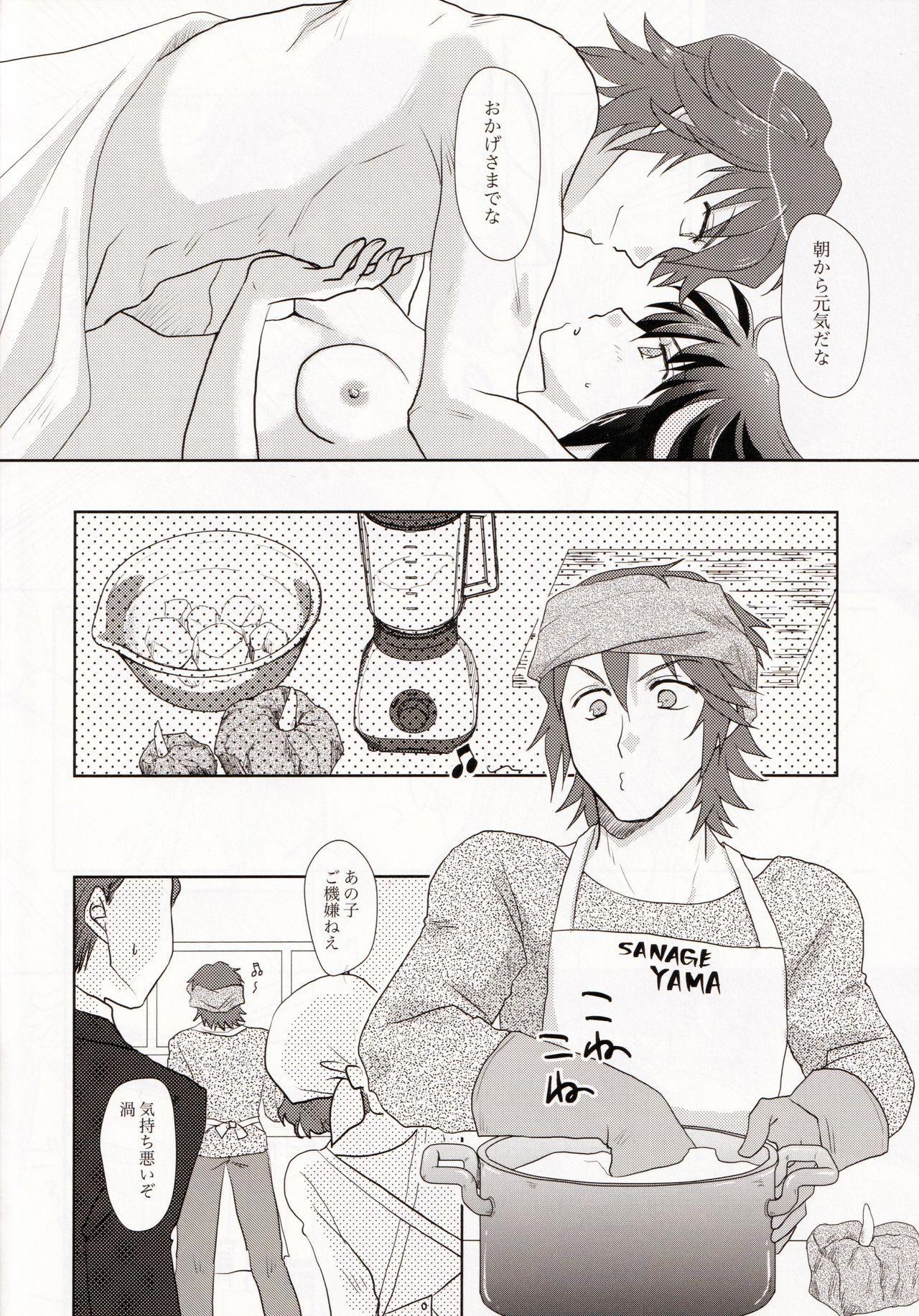 Dousei Hajimemashita 13