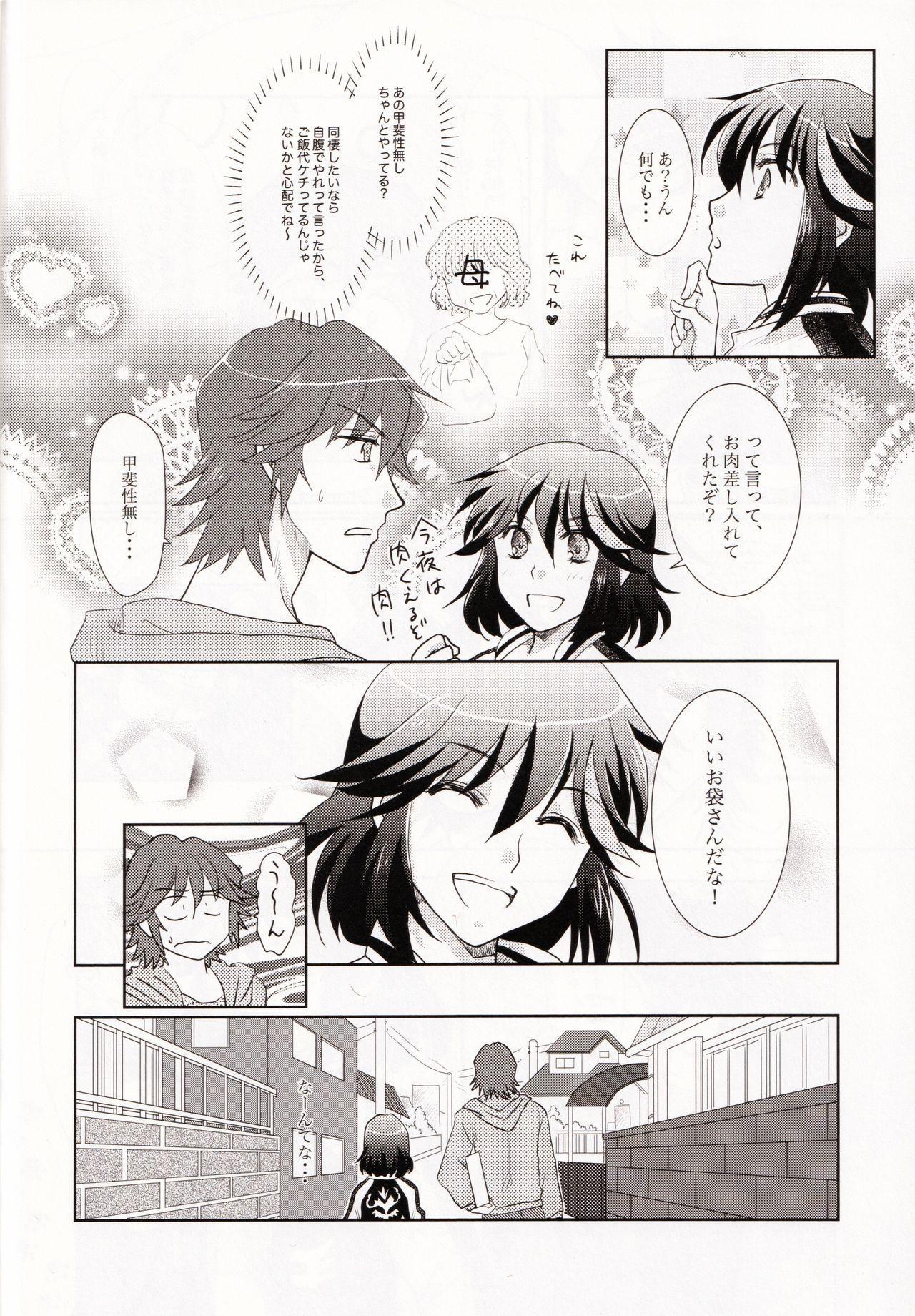 Dousei Hajimemashita 15